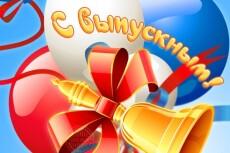 Переделаю текст песни 15 - kwork.ru