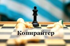Напишу грамотные статьи на строительную тематику 22 - kwork.ru