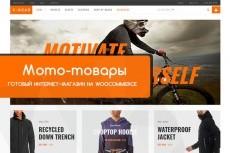 Сервис фриланс-услуг 51 - kwork.ru