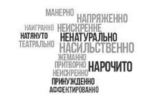 Коллекция 20 автонаполняемых сайтов 7 - kwork.ru