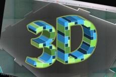 Экстерьеры. 3д модели домов 29 - kwork.ru