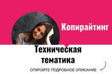 Сервис фриланс-услуг 122 - kwork.ru