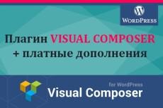 85 премиум-плагинов для WooCommerce 5 - kwork.ru