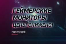 Создаю привлекательные этикетки 57 - kwork.ru