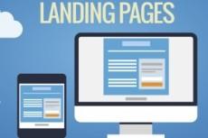 Создам сайт одностраничник landing page 18 - kwork.ru