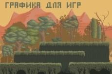 Сделаю экономическую игру 5 - kwork.ru
