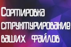 Создам любую базу данных 3 - kwork.ru