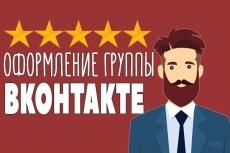 Создам Логотип по вашему эскизу 5 - kwork.ru
