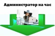 Сценарий для короткого рекламного видео 32 - kwork.ru