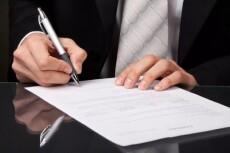 Выполню юридический анализ договора на наличие рисков 18 - kwork.ru