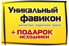 Удалю фон с картинки или фотографии 7 - kwork.ru