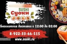 Видеоролик для рекламы хлебобулочной продукции 10 - kwork.ru