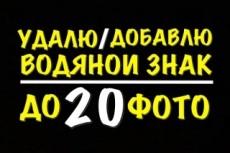 Сделаю 10 вариантов логотипа + 3 правки 21 - kwork.ru