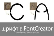 Создам GFX графику 12 - kwork.ru