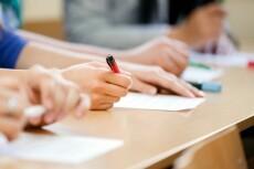 Помогу сделать домашнее задание по математике 28 - kwork.ru