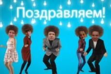 Монтаж вашего видеоматериала 12 - kwork.ru