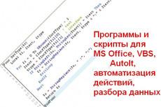 Программы на С# 34 - kwork.ru