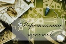 Нарисую открытку 6 - kwork.ru