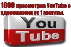 От 1000 ссылок на ваш сайт 7 - kwork.ru
