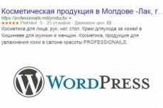 Доска объявлений 12 - kwork.ru