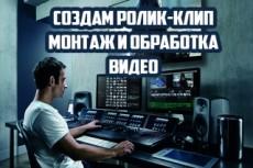 Рамки для стрима 19 - kwork.ru