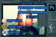 Рамки для стрима 18 - kwork.ru