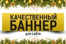 Сделаю 3 стильных логотипа 246 - kwork.ru