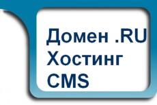 Напишу приложение-каталог Android 5 - kwork.ru
