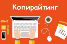 Осуществляю набор текста 14 - kwork.ru