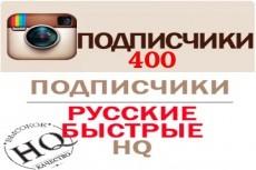 +400 живых людей вам в группу 5 - kwork.ru