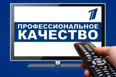 Сделаю баннер для наружной рекламы, вывески, билборд 5 - kwork.ru