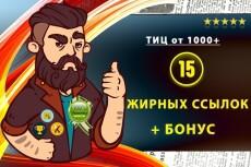 Сделаю административную панель на вашем лендинг пейдже 8 - kwork.ru