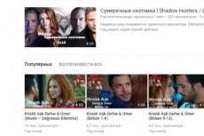Сделаю аватар для канала YouTube и др 9 - kwork.ru