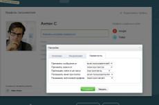 Vip пакет, 30 трастовых ссылок 100 + бонус 28 - kwork.ru