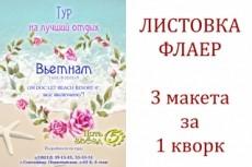 Новогодние открытки 57 - kwork.ru