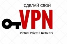 Подключу ваш сайт и почту к AmoCRM 32 - kwork.ru
