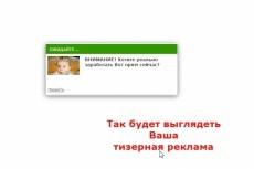 Сделаю красивую открытку из ваших фото 33 - kwork.ru