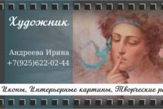 Дизайн буклета, листовки, флаера 18 - kwork.ru