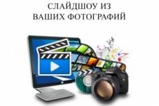 Создам интернет-магазин без вложений 10 - kwork.ru