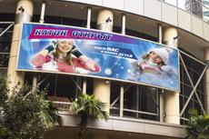 Рекламный плакат 28 - kwork.ru