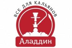 Переведу логотип в вектор 27 - kwork.ru