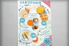 Cоздание логотипов 16 - kwork.ru