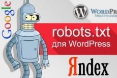 Создам сайт на WordPress. Готов сделать любой сайт 24 - kwork.ru
