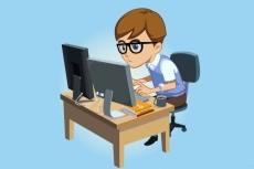 поправлю шаблон на WordPress 9 - kwork.ru