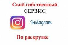 Помогу с публикацией научной статьи 5 - kwork.ru