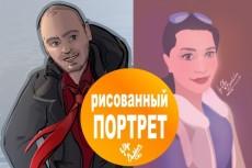 Иллюстрация, рисованная обложка для книги / курса / диска 6 - kwork.ru