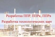 Инжиниринг 34 - kwork.ru