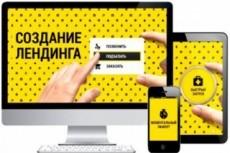 Добавлю в интернет-магазин 50 товаров 16 - kwork.ru