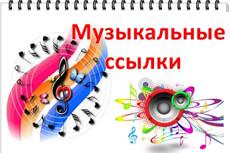 Google Monster пакет для роста позиций вашего сайта 39 - kwork.ru