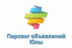База текстов и переводов песен 9 - kwork.ru